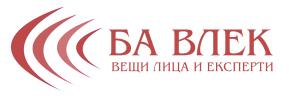 БА ВЛЕК - Българска Асоциация на Вещите Лица и Експертите